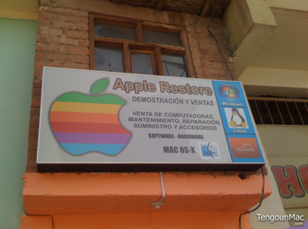 apple-store-cusco.png