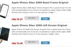 A la venta partes del próximo iPhone