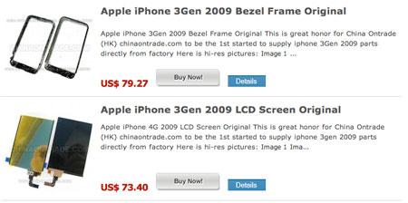 Recambios para el iPhone 2009