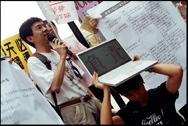 Protesta laboral en contra de Apple