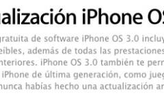 iPhone OS 3.0 ya disponible