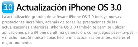 Actualización 3.0