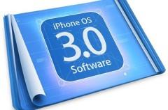 El firmware 3.0 para el iPhone ya se ha filtrado
