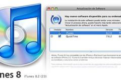 Disponibles iTunes 8.2 y QuickTime 7.6.2