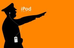Apple: cuando el fascismo es Cool