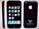nuevo_iphone_4G
