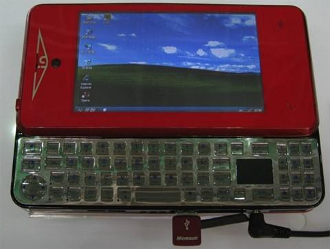 primer_movil_xpPhone_windows