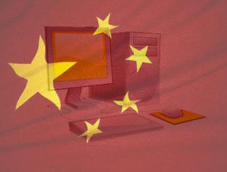 Los Mac no están vigilados en China