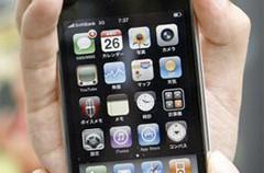 ¿El talón de Aquiles del iPhone 3GS?