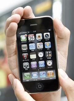 iphone-3GS_bateria_problemas_tiempo_vida