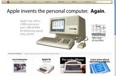 Apple Store Online 1983