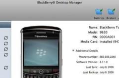 Software oficial para vuestras BlackBerrys