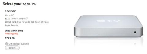 AppleTV 160GB
