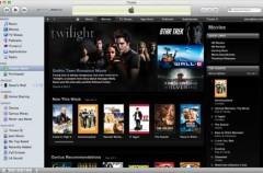 iTunes 9, todo lo que necesitas saber