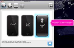 Jailbreak para el iPhone OS 3.1 con PwnageTool
