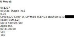 Apple continúa su lucha contra el jailbreak