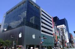 La primera Apple Store española podría abrir en los bajos de un hotel de lujo