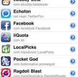 Firewall para iPhone llegará al Cydia