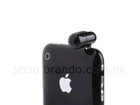 Micro Brando