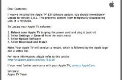 Apple quiere que los usuarios del AppleTV actualicen la versión de su firmware