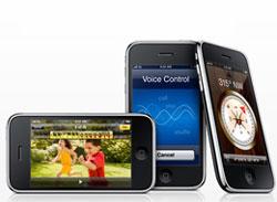 nueva generación del iphone podría presentarse en la wwdc 2010