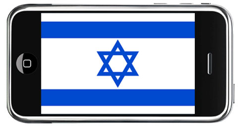 iPhone Israel