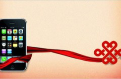 El iPhone da pena en China: solamente 5 unidades vendidas