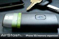 AirStash, aumenta la capacidad de almacenamiento de tu iPhone