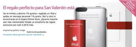 AppleStore San Valentín