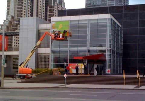 Yerba Buena Center 27 de Enero 2010