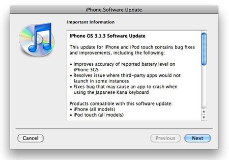 IPhoneSoftwareUpdate-3.1.3