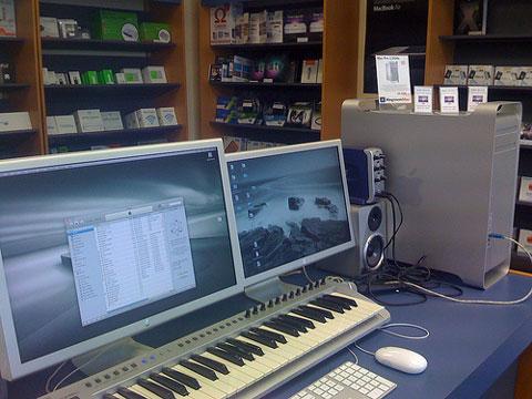 Mac Pro Audio