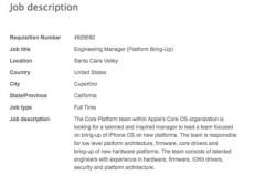 El iPhone OS podría llegar a otras plataformas