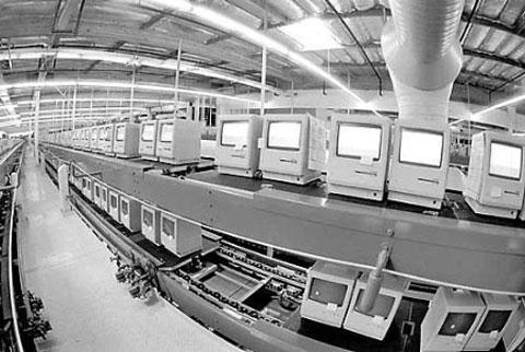 Fabrica Apple
