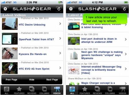 SlashGear-Iphone-App