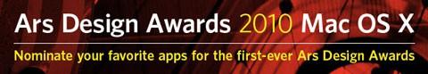Awards Ars Technica
