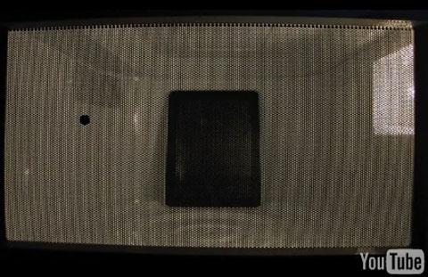 iPad Micro