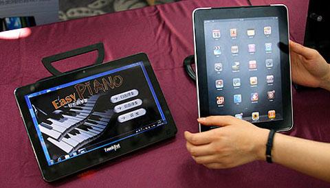 Los eurodiputados también usarán el iPad