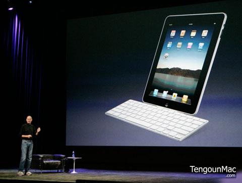 Steve Jobs iPad
