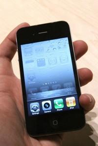 iOS-4-GM