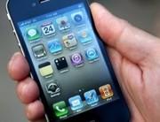 Recepcion-Iphone-4