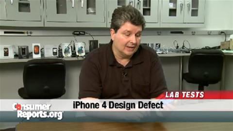 consumers_reports_no-recomiendan_iphone-4.jpg