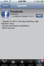 Facebook-iOS4