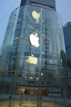 nueva_tienda_shangai_apple_store_fotos_apertura