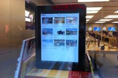 Nuevo iPad de 55 pulgadas… solo en la Apple Store
