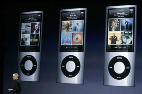 iPod Quemado
