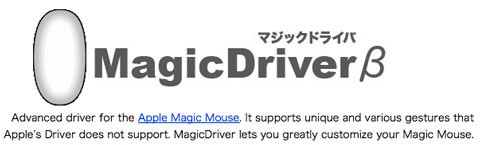 Magic Driver