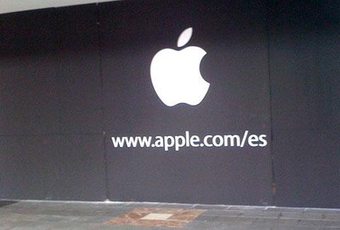 Apple Store en obras