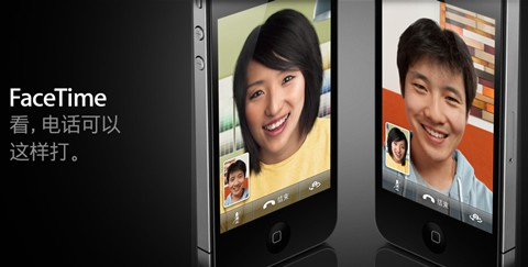 apple-limita-venta-iphone-4-china