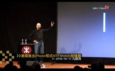 Steve Jobs chino